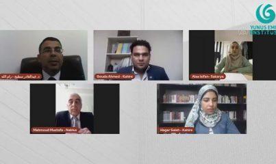 KAHİRE - Yunus Emre Enstitülerinin ortak programında Türkiye'de eğitim imkanları anlatıldı