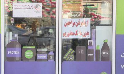 TAHRAN - Aşılama çalışmalarına henüz başlamayan İran, Kovid-19 vakalarının yeniden artmasından kaygılı