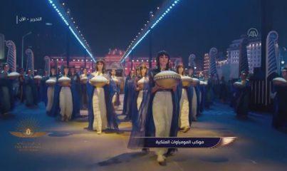 KAHİRE - Mısır'da mumyalar yeni yerlerine törenle taşındı (3)