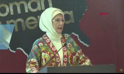 Emine Erdoğan, 'Osmanlı'nın Amerika'sı Belgeseli' tanıtımına katıldı