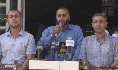 GAZZE - İsrail hapishanelerindeki Filistinli mahkumlara destek gösterisi